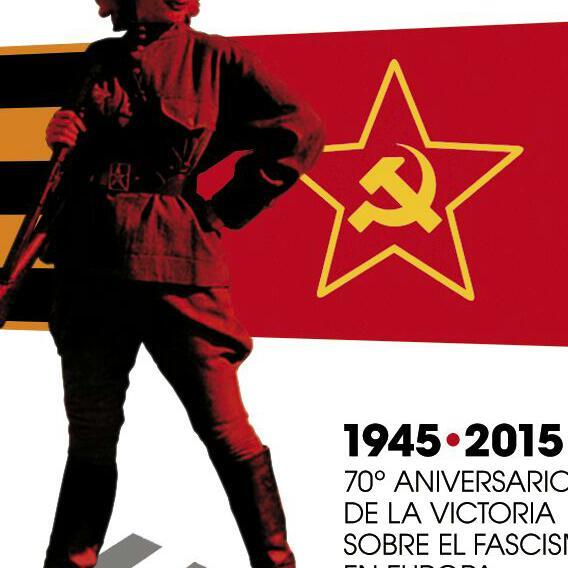 Cartel conmemorativo del 70 Aniversario de la victoria sobre el fascismo y nazismo en Europa